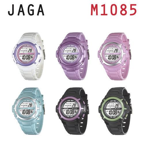 名揚數位 JAGA 捷卡 M1085 繽紛炫麗 多功能防水錶 多功能電子錶 運動錶 女錶/男錶/中性錶 (4色可選)