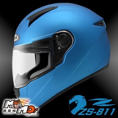 ZEUS 瑞獅 ZS 811 ZS811 811 內襯全可拆洗 全罩 安全帽  素色 (多種顏色) (多種尺寸)