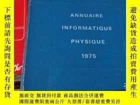 二手書博民逛書店annuaire罕見informatique physique