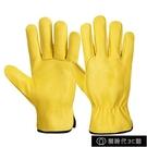 手套 羊皮電焊手套氬弧焊二保焊隔熱耐磨耐高溫司機園藝維修勞保皮手套