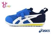 ASICS亞瑟士男童鞋 SUKU童運動鞋機能鞋IDAHO MINI足弓鞋墊 男童跑步鞋A9103#藍色◆OSOME奧森鞋業