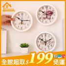 ✤宜家✤現代簡約圓形花圖掛鐘 客廳時鐘 創意時尚鐘