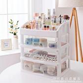 化妝品收納盒抽屜式透明塑料辦公桌面梳妝台護膚刷口紅整理置物架 igo科炫數位