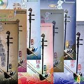 二胡 樂譜 [網音樂城] 流行二胡教材樂譜精選集 (一~七冊) 南胡 胡琴 ( 附 示範 mp3 )