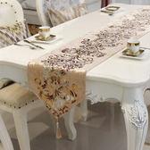 【免運】現代簡約時尚桌旗歐式中式美式北歐餐桌布會議桌巾藝茶幾旗桌布會議桌巾床旗巾