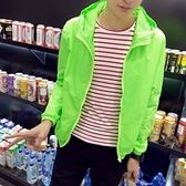 防曬外套-簡約運動戶外抗UV男防風夾克9色73ei16[巴黎精品]