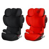【橘金預計11月底到貨】Cybex Solution Z-FIX 安全座椅/汽座 (2色可選)【總代理公司貨】