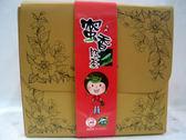 佳芳茶園~有機蜜香紅茶75公克/盒 ~特惠中~