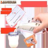 儲奶袋100ml母乳保鮮袋人奶存奶袋奶水