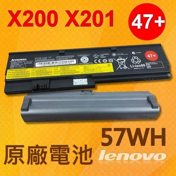 聯想 LENOVO X200 X201 原廠電池 FUR 42T4649 X200 X200S X201 42T4834 42T4835 43R9254 一年保固