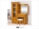 【MK億騰傢俱】ES151-07亞緹香檜3.5尺化妝台(含椅)