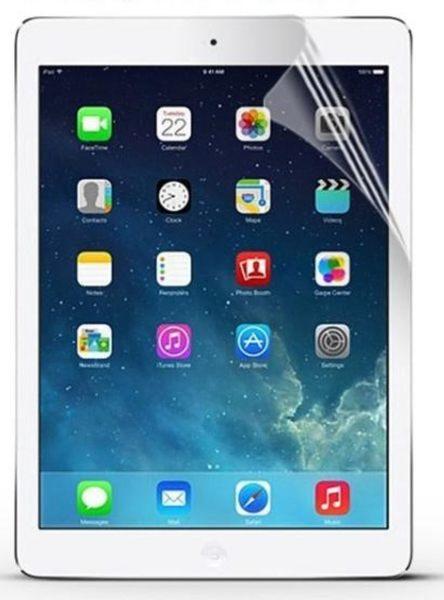 APPLE iPad Pro 9.7 10.5 2018 Air mini 4 3 2 防刮亮面高清晰螢幕保護貼膜