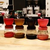 磨豆機 玻璃手搖磨豆機咖啡豆研磨機手動咖啡機玻璃密封罐磨粉器可水洗【快速出貨八五折】