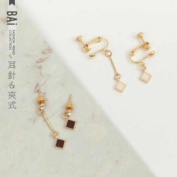 耳環 菱形小方塊不對稱耳針&夾式耳環-BAi白媽媽【308159】