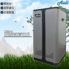 《台灣製造》抑菌空氣淨化機 AD50-A 空淨機 空氣清淨機 淨化器 省電 免耗材 獨家專利 靜電集塵