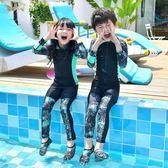 兒童防曬分體連體泳衣男女潛水服長袖長褲保暖浮潛水母衣游泳【格林世家】