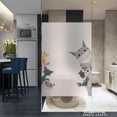 靜電背膠磨砂浴室衛生間隔斷窗戶移門透光不透明玻璃貼紙貼膜貓咪  朵拉朵衣櫥
