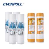 (共6支)EVERPOLL EVB-F101 1微米PP濾心4支 EVB-M100A美國道爾樹脂濾芯2支