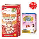 孕哺兒天然凍晶血紅素鐵 150粒X1罐+S-26惠氏媽媽藻油DHA60粒X1罐