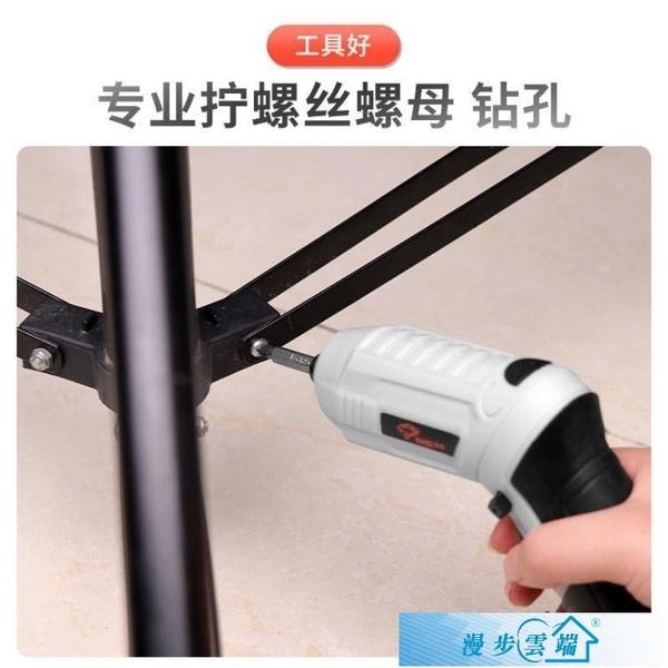 電鑽 家用電動螺絲刀充電式多用小型迷你電動起子鋰電電動螺絲批手電鉆 漫步雲端