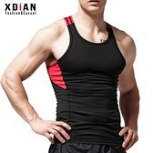 續點運動背心男健身速干跨欄訓練彈力緊身無袖修身型工字夏季透氣