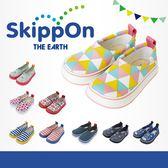 【愛吾兒】日本 SkippOn 兒童機能鞋-三角幾何