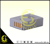 ES數位 Nikon 1系列 J5 專用 EN-EL24 高容量 850MAH 防爆 副廠 電池 ENEL24 一年保固