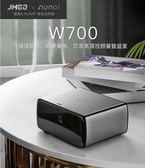 投影儀-堅果投影儀w700投影機2018新品無線WiFi手機同屏高清3d 完美情人館YXS