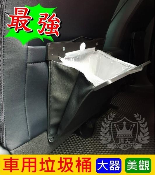 TOYOTA豐田【WISH車用垃圾桶】皮革材質 車內懸掛式垃圾袋 置物收納袋 汽車配件飾品 飲料水杯架
