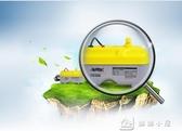 車載洗車器電動家用小微型洗車機洗車水槍電動潛水泵遼寧號 YXS 娜娜小屋
