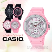 CASIO 卡西歐 手錶專賣店 LRW-250H-4A2 酷炫三眼女錶 防水100米 LRW-250H