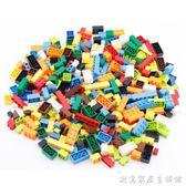 通用小顆粒積木散裝配件大顆粒基礎零件稱斤益智男女孩子拼裝玩具HM 創意家居生活館