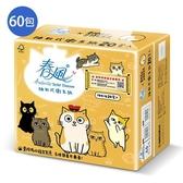 春風 黃阿瑪抽取式衛生紙100抽*60包(箱)【愛買】