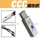 USB 溫濕度計 - USB 溫度計 濕...