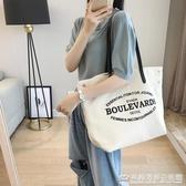 韓國東大門同款帆布單肩女手提布包字母休閑大容量包包新款購物袋完美居家