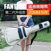FANTINC 民謠古典吉他背包加厚雙肩琴包 AD185『黑色妹妹』 TW