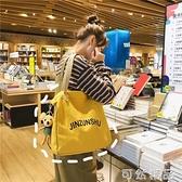 日系韓版ins帆布水桶包 單肩包女高中大學生手提袋古著感斜背小包 可然精品