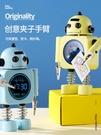機器人鬧鐘學生用智能2021新款電子桌面時鐘表兒童男女孩臥室起床