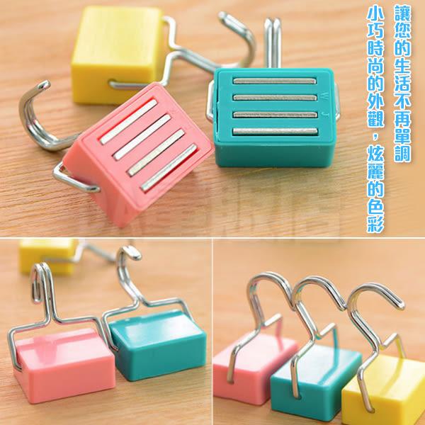 糖果色 磁鐵掛勾 無痕掛鈎 磁性掛鉤 冰箱掛鈎 磁掛勾 磁掛鉤 磁掛鈎(V50-2144)