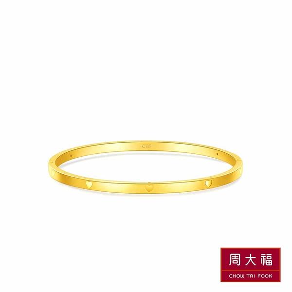 周大福 LIT系列 5G LOVE心形黃金手環(內圈直徑5.6cm)