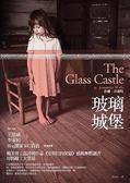(二手書)玻璃城堡