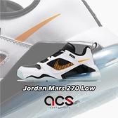 Nike 籃球鞋 Jordan Mars 270 Low 白 橘 男鞋 氣墊 運動鞋 【ACS】 CK1196-101