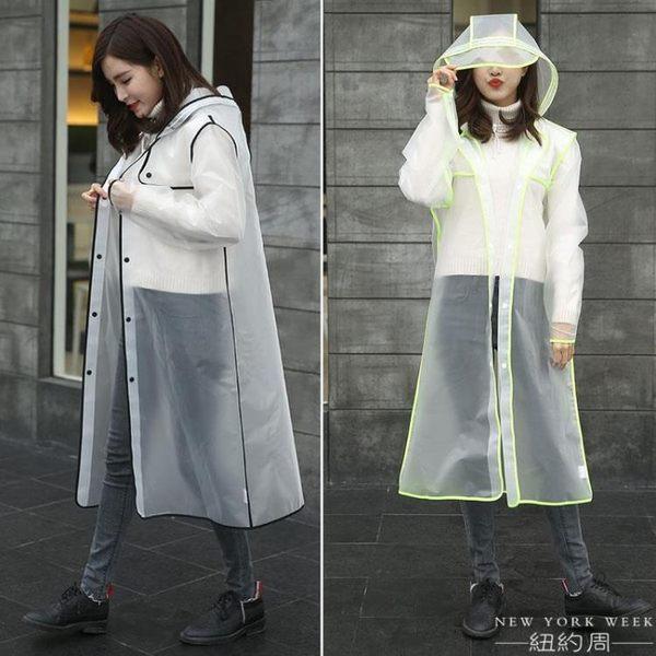 雨衣 磨砂透明長款戶外徒步雨衣套裝