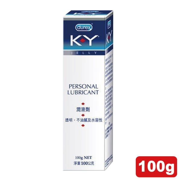專品藥局 KY 潤滑劑(潤滑液) 100g (指標品牌潤滑液 durex杜蕾斯公司出品) (配送包裝隱密)【2003311】