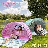 戶外全自動沙灘帳篷海邊遮陽防曬風雨折疊速開釣魚棚兒童便攜加大 wk12407