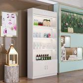 一件82折免運-化妝品展示櫃美容美發店護膚品展櫃陳列櫃美甲店貨櫃展架超市貨架WY