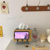 懶人手機支架創意復古桌面看電視支架電視機抽紙盒【小橘子】