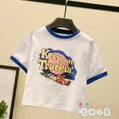 男童t恤童裝短袖上衣洋氣韓寶寶兒童夏裝體恤【奇趣小屋】