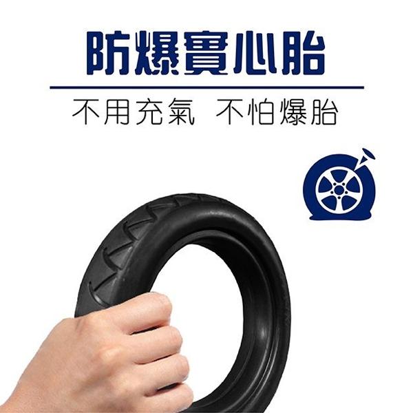 【刀鋒】小米電動滑板車實心胎 防爆胎 免充氣 8.5吋 小米滑板車專用輪胎 防滑 耐油性 耐磨性
