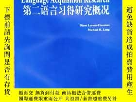 二手書博民逛書店An罕見introduction to second language acquisition research奇